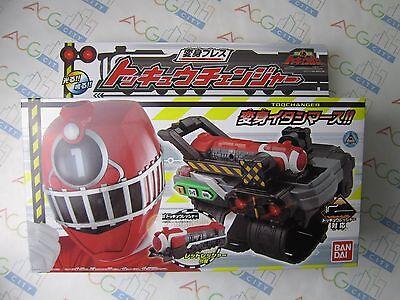 Power Ranger Ressha Sentai ToQger Tokkyuger ToQ Changer Morpher Bandai Japan