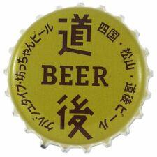 AWAJI BEER GREEN FOR COLLECTOR JAPANESE BEER CROWN JAPAN BEER BOTTLE CAP