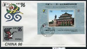 FIRST DAY COVER.... P.N.G.  1996 70t , 'China 96' exhibition mini sheet