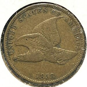 1858 Small Letters, 1C Flying Eagle Cent (60734)