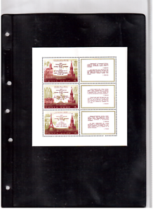 Russia-1973-1-Mini-sheet-MNH-OG