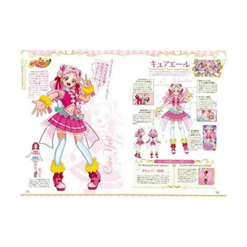 ??Precure 15 Anniversary Pretty costume Chronicle
