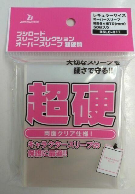 Bushiroad Sleeve BSLC-009  Oversleeve Matte Ultra Hard Pack  95mm x 70mm