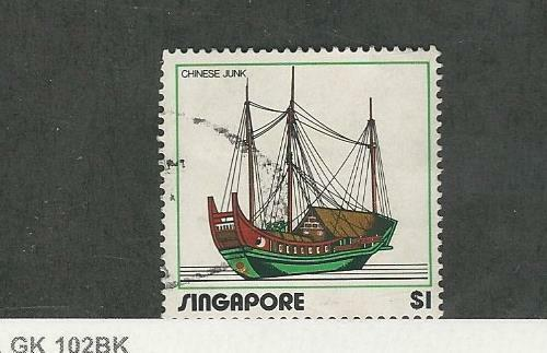 Singapore, Postage Stamp, #144 Used, 1972 Ship, Chinese Junk