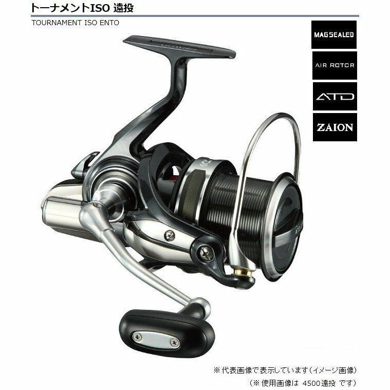Daiwa Tournauominit ISO 6000 Spinning Reel From Japan