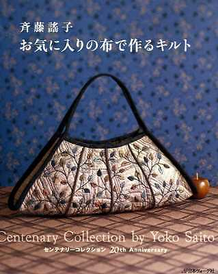 Centenary Patchwork Collection by Yoko Saito - Japanese Craft Book