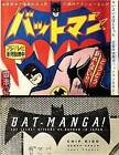 Bat-Manga! (Limited Hardcover Edition): The Secret History of Batman in Japan by Chip Kidd (Hardback)
