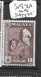 MALAYA TRENGGANU (P0102B) SULTAN 10C SG 94A MNH