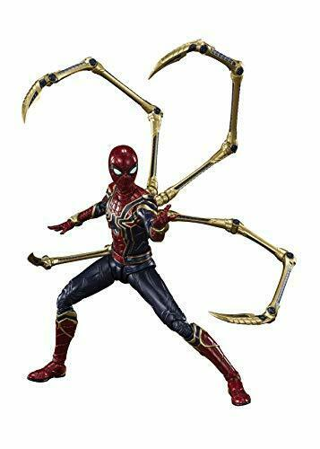 Bandai S.H.Figuarts Iron Spider -FINAL BATTLE EDITION- AvengersEnd Game