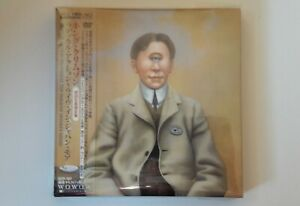 Radical-Action-to-unseat-the-hold-of-monkey-mind-Japan-mini-lp-3-hqcd-2-dvd