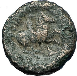 Philip-II-359BC-Olympic-Games-HORSE-Race-WIN-Macedonia-Ancient-Greek-Coin-i67838
