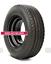 New-Tire-205-85-14-5-Hercules-Low-Boy-Trailer-14ply-8x14-5-ST205-85D14-5-ATD thumbnail 1