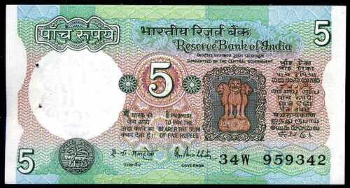 P 80K Letter D  Signature 85 Uncirculated Banknotes 1975 INDIA  5 RUPEES ND