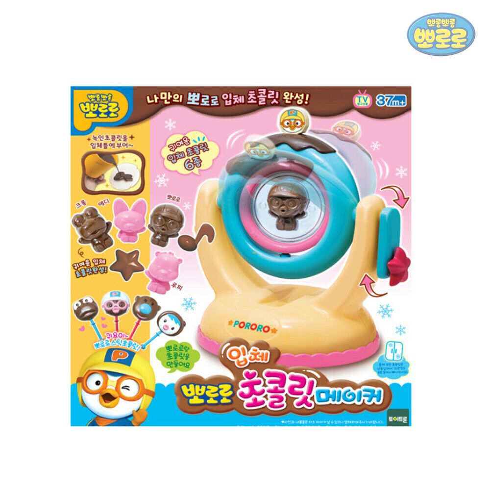 Toytron PGoldro Solid Chocolate Maker Toy