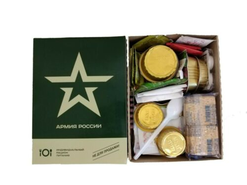 Meal ready to eat Russian army ration.Canned food MRE MENU №3