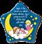Quadretti-per-bambini-su-legno miniatura 10