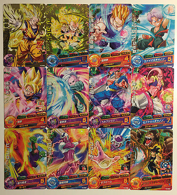 Dragon Ball Heroes Promo Set Jpbc2 12/12 Verschillende Stijlen