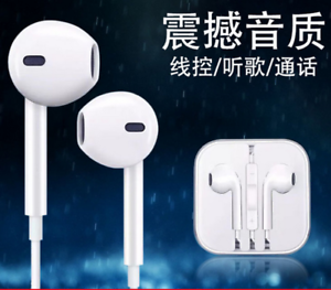 Chic-Wired-Earphones-White-Phone-In-Ear-Stereo-Headset-Headphone-Earbud-With-Mic