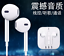 Chic-Wired-Earphones-White-Phone-In-Ear-Stereo-Headset-Headphone-Earbud-With-Mic miniature 1