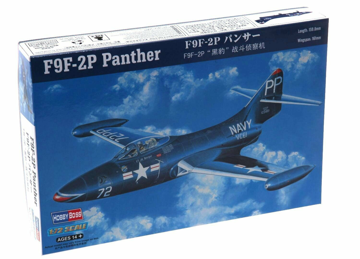 Hobby Boss 87249. Light aircraft F9F-2P Panther Scale 1 72