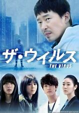 Korean Drama w/Japanese subtitle No English subtitle ザ・ウイルス(高画質5枚)