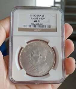 1914 China Republic YSK Dollar NGC MS61