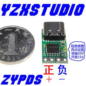 Super-Mini-ZYPDS-DC-mini-20V-trigger-support-millet-65W-PD-power-supply