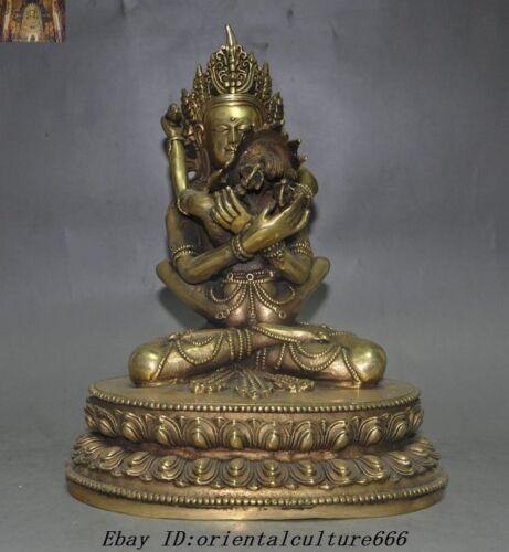"9/"" Tibetan Tantra Buddhism Brass Yab-Yum Mandkesvara Hevajra Happy Buddha Statue"