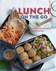 The Art of the Lunchbox (2016, Gebundene Ausgabe)