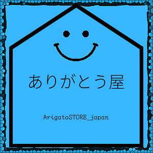 smileone_japan