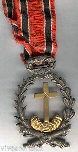 Espana-Medalla-Isabel-2-Orden-Humanitaria-Santa-Cruz-y-victimas-2-Mayo-1808-68