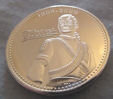 USA Michael Jackson (image) Limited Edition Silver Coin with signature - NEW