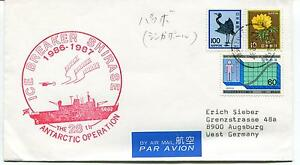 1987 Ice Breaker Shirase 28th Antarctic Operation Polar Antarctic Cover