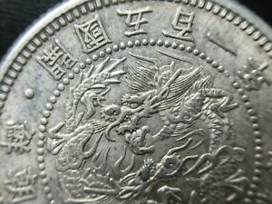 KOREA-1-Yang-Silver-Coin-1892-Year-501-Rare-High-Score