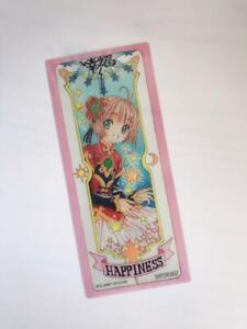 Card-Captor-Sakura-Exhibition-Entrance-Privilege-Bookmark