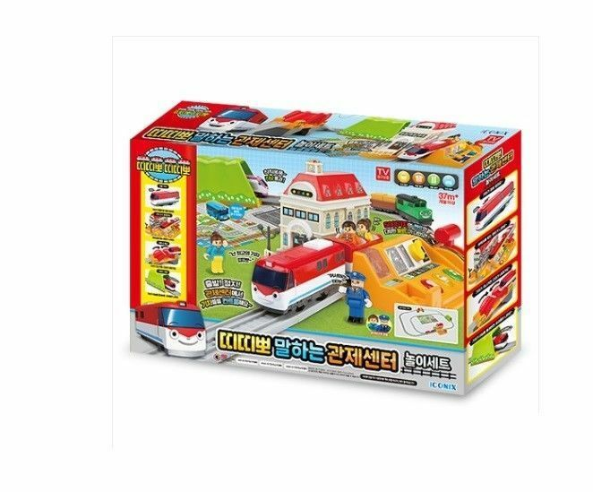 Train Titipo Control center play Train Staion PGoldro Toys Tayo Animation -Iu