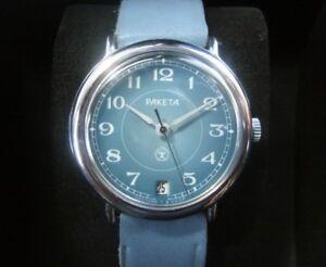 RAKETA-USSR-NEW-Vintage-Soviet-Russia-Men-039-s-Watch-Mechanical-Poljot-Vostok-Slava