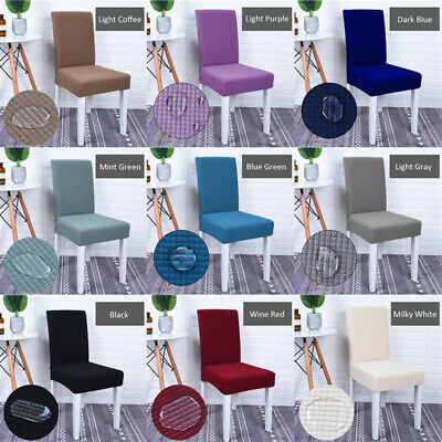Elastic Chair Seat Cover Solid Stretch Waterproof Dining Chair Covers Protector