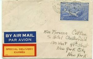 1946 Special Delivery Air Mail 17c single use to New York, USA, Canada cover