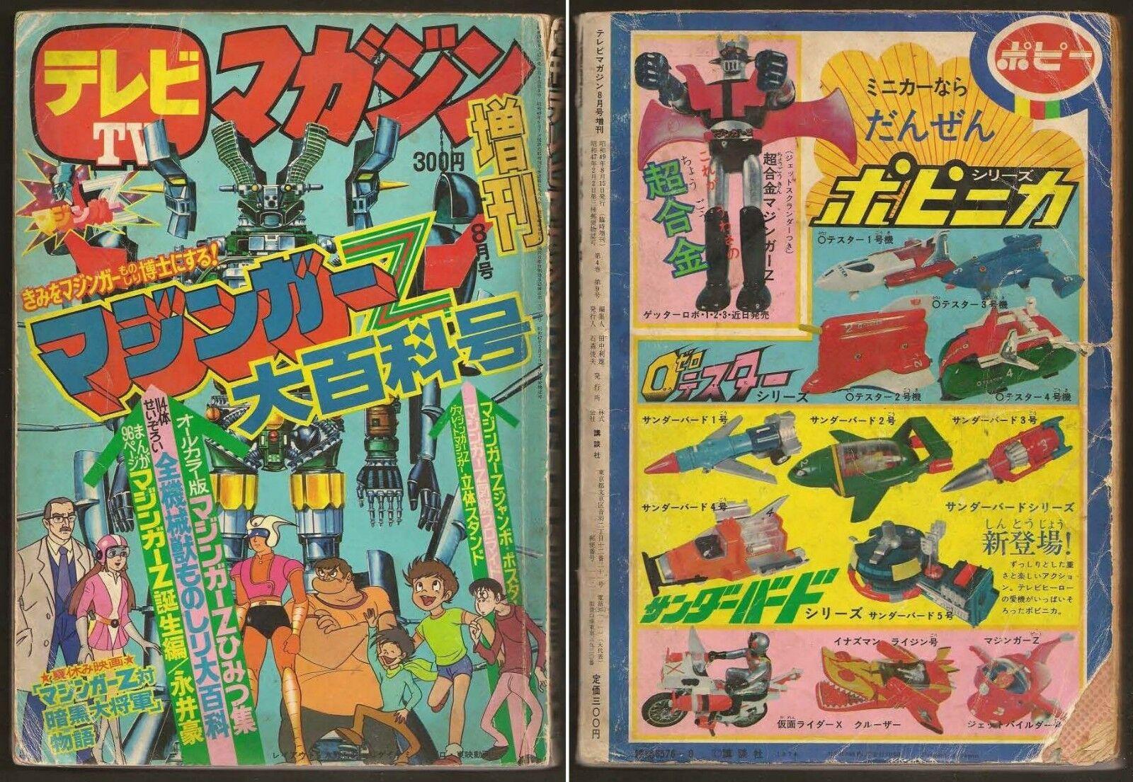 1974 JAPAN VINTAGE ROBOT SHOGUN WARRIORS MAZINGER Z CHOGOKIN POPY SENTAI RARE