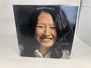 Akiko Yano Gohan Ga Dekitayo Japan JAL 1001-2 Japan  VINYL LP