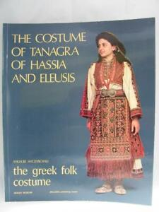 The Greek Folk Costume - The Costume Of Tanagra Of Hassia And Eleusis