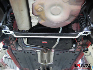 Ultra Racing Rear Anti Roll Bar Skoda Fabia Mk1 Mk2 Vrs