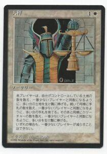 Control Magic 4th FBB MTG Japanese MP Black Border