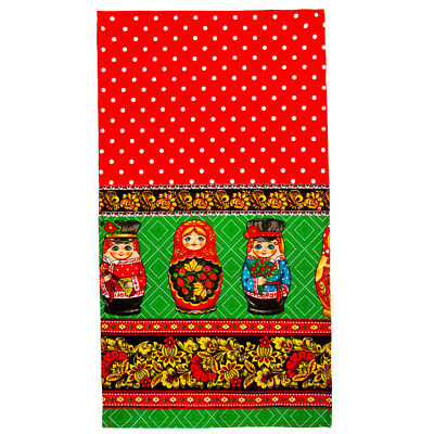 Cotton Kitchen Dish Towel Made in Russia Poppies Flowers Folk Ornaments