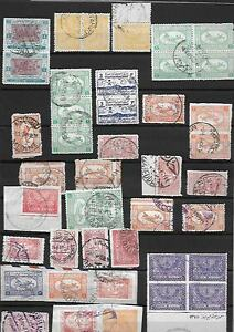 SAUDI ARABIA 1940's-50's SPECIALIZED CANCELLATION COLLECTION OF 85 ON SINGLES