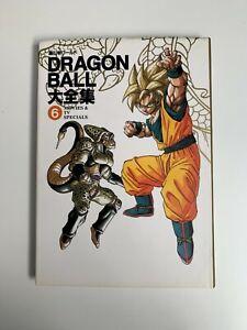 Dragon Ball Daizenshu Movies & TV Specials Vol 6 daizenshuu 4087827569