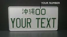 Okinawa 沖縄 Japanese Number Plate Japan Kennzeichen JDM Nummernschild WUNSCH TEXT