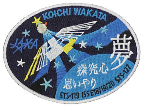 JAXA Dream Inquiring mind Compassion Koichi Wakata wappen patch From Japan RARE