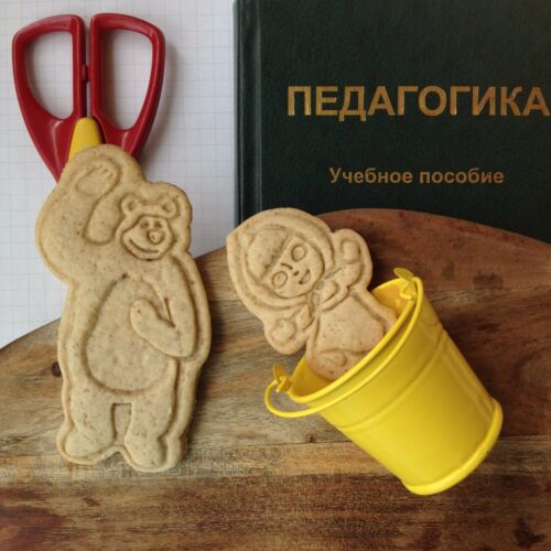 Timbre de Cookie Girl and the Bear Cookie Cutters Party Supplies Lot de 2 Cookie